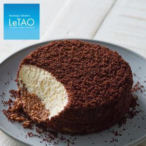 ホワイトデー 2018 チョコレート ケーキ お取り寄せ ス...