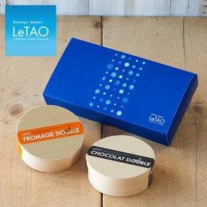 ルタオ LeTAO チーズ ケーキ スイーツ ギフト ドゥーブルセット [4号 2個セット ギフトボ...
