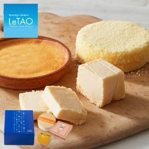 ルタオ LeTAO チーズ ケーキ ギフト ベストセレクション [ケーキ 3種類セット ギフトボック...