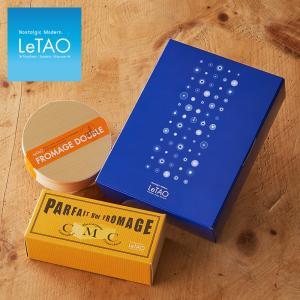 ルタオ LeTAO チーズケーキ ギフト 黄金のフロマージュセット [ケーキ 2種類セット ギフトボ...