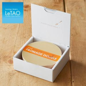 ルタオ LeTAO チーズ ケーキ ギフト ドゥーブルフロマージュ ギフトボックス [4号 直径12...
