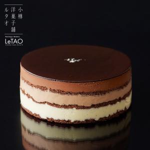 バレンタイン 2019 チョコレート お取り寄せ スイーツ ギフト チョコレートケーキ ルタオ シルヴィ 4号 letao
