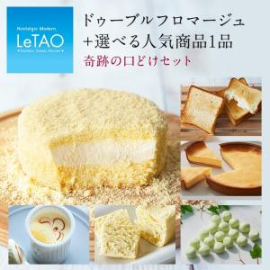 ケーキ 送料無料 お中元 スイーツ ケーキ 2018 ギフト...