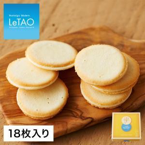 チーズクッキー 焼き菓子 母の日 2019 スイーツ ギフト ルタオ チョコ ラングドシャ 小樽色内通りフロマージュ 個包装 18枚入|letao