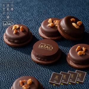 バレンタイン 2019 限定 チョコレート お取り寄せ スイーツ チョコ クッキー  ルタオニコラ 4箱セット 個包装 各3個入 m3GE letao