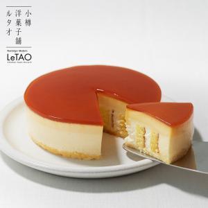 ケーキ スイーツ 2018 お中元 ギフト 期間限定 レアチ...