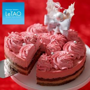 ルタオ LeTAO クリスマスケーキ 2019 予約 チョコレート ケーキ ルビーアンジュ〜ショコラ...
