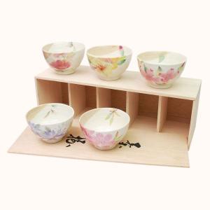 食器 ギフト 花かおり 飯碗揃 (木箱入) 和食器 和風 食器セット プレゼント|leun