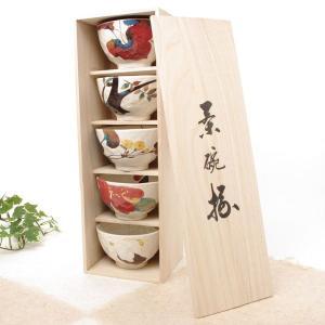 食器 ギフト 美濃焼 和藍ブランド 花かいろう 飯碗揃 (木箱入) 和食器 和風 食器セット プレゼント|leun