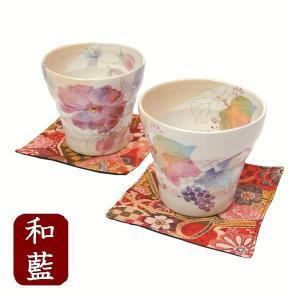食器 ギフト 花つみ ペアロックカップ 和食器 和風 食器セット プレゼント|leun