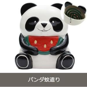 パンダ蚊遣り 和雑貨 和風 ギフト プレゼント|leun