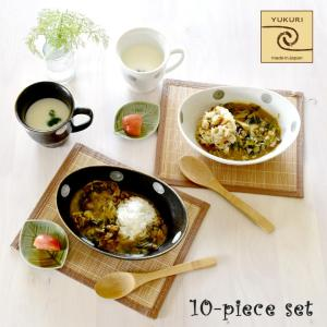 食器 ギフト 風趣ナチュラルスタイル カップ& カレーセット 和食器 和風 食器セット プレゼント
