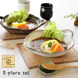 手つきがポイント シンプルで料理が映える 風趣シリーズの中で最も人気のギフトです  サイズ 鉢:約2...