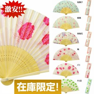 メール便指定なら扇子(袋付)夏 和雑貨 和風 ギフト プレゼント|leun