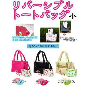 和紋Wa mon リバーシブルトートバッグ 和雑貨 和風 ギフト プレゼント|leun