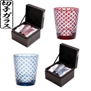 食器 ギフト J-Comon hishi 焼酎ロックグラス (布貼りギフトBOX入り) グラス ギフト|leun
