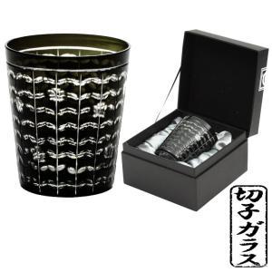 食器 ギフト J-Comon Hanaロックグラス 黒(布貼りギフトBOX入り) グラス ギフト|leun