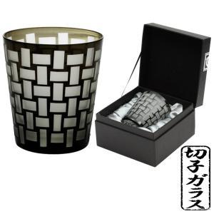 食器 ギフト J-Comonアングルロックグラス(布貼りギフトBOX入り) グラス ギフト|leun