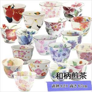 食器 ギフト 和柄煎茶(単品) 和食器 和風 プレゼント|leun