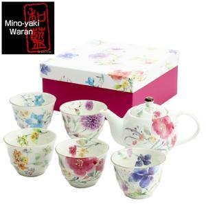 食器 ギフト 花水彩 5客ポット茶器 和食器 和風 食器セット プレゼント|leun