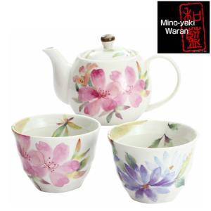 食器 ギフト 美濃焼 和藍 花かおりポット茶器 和食器 和風 食器セット プレゼント|leun