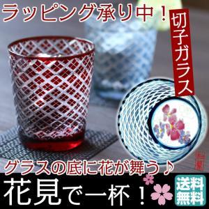 2種類から選べるロックグラス切子桜 ロックグラスコースター(専用BOX入り) グラス ギフト|leun