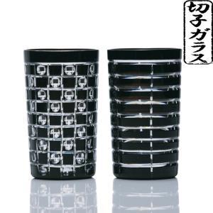 食器 ギフト J-Comon ペアタンブラー(布貼りギフトBOX入り) グラス ギフト|leun
