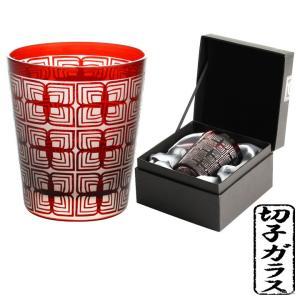 食器 ギフト J-Comon フィオーレロックグラス 赤(布貼りギフトBOX入り) グラス ギフト|leun
