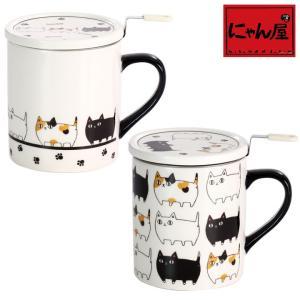 食器 ギフト 猫グッズにゃん屋 猫3兄弟蓋付マグカップ 全2種(単品) 和食器 和風 プレゼント|leun