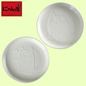 食器 ギフト 猫グッズにゃん屋 猫3兄弟醤油皿 全2種(単品) 和食器 和風 プレゼント|leun