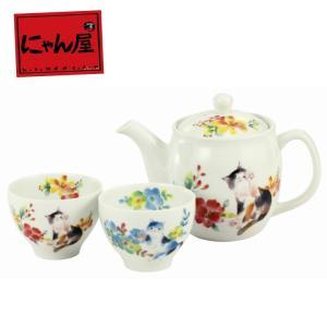 食器 ギフト 猫グッズにゃん屋 花猫ポット茶器 和食器 和風 プレゼント|leun