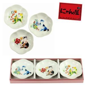 食器 ギフト 猫グッズにゃん屋 花猫トリオ小皿 和食器 和風 プレゼント|leun