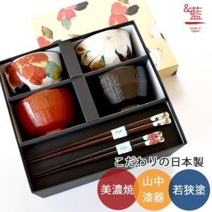 商品説明 縁起の良い紅白花柄がプレゼントに最適 陶磁器(美濃焼)/PET樹脂とABS樹脂の合成品  ...
