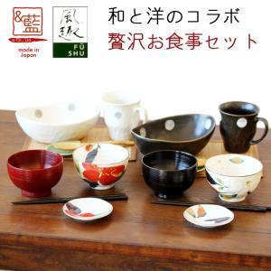 商品内容 カレー皿(ホワイト/ブラウン)×各1  カップ(ホワイト/ブラウン)×各1  リーフ小皿×...