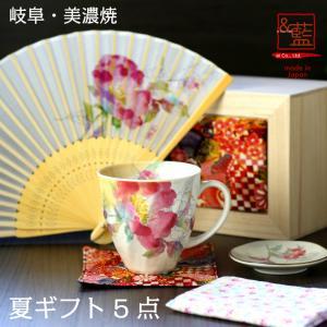 2種類の花柄から選べる5点セット(華みさと・花みさき)マグカップ/ハンカチ/扇子/コースター/小皿(ちりめん木箱入)|leun