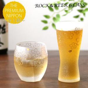 The Premium NIPPON Taste  日本古来の文化や意匠を、現代の技術・手法でグラス...