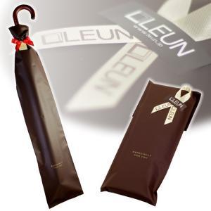 傘・ステッキ専用 袋ラッピング|leun