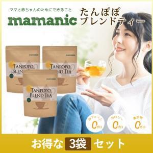たんぽぽ茶 ママニック たんぽぽブレンドティー 30包入り 3袋セット 妊活 妊娠 授乳期 しょうが ごぼう  ノンカフェイン 無添加 ティーバッグ|levante