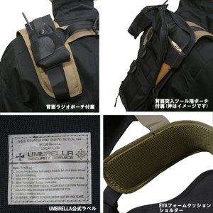 BIOHAZARD タクティカルベスト/ハンクモデル バイオハザード tactical vest hunk スターズ STARS アンブレラ Umbrella wallet 特殊部隊 Resident Evil 生化危机|level4shop|06