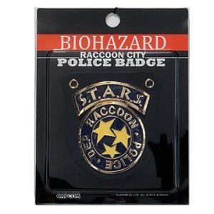 正規品 BIOHAZARD S.T.A.R.S. ポリスバッジ チェーン付き Resident Evil  クリス STARS スターズ ア ンブレラ 生化危机 POLICE BADGE|level4shop