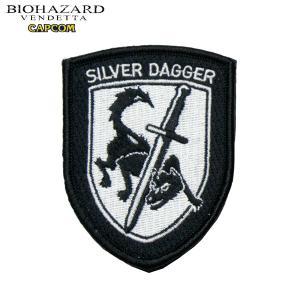 バイオハザード ヴェンデッタ biohazard vendetta BSAA SILVER DAGGER 刺繍ワッペン シルバーダガー Resident Evil レオン クリス レベッカ 生化危机 level4shop 02