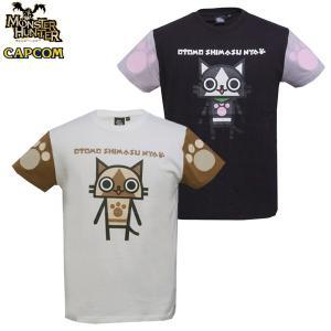 モンスターハンター Monster Hunter Tシャツ for PATCH / アイルー メラルー モンハン ティーシャツ 狩り モンスター  capcom カプコン