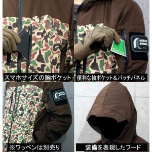 MH フーディージャケット / カモフラージュ|level4shop|05