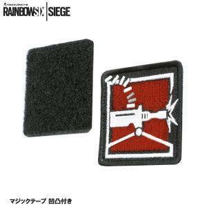 レインボーシックス シージ TACHANKA タチャンカ パッチ マジックテープ付き RAINBOW SIX SIEGE SWAT SAS GSG9 GIGN SPETZNAS level4shop 03