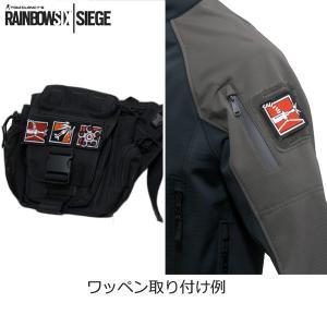 レインボーシックス シージ TACHANKA タチャンカ パッチ マジックテープ付き RAINBOW SIX SIEGE SWAT SAS GSG9 GIGN SPETZNAS level4shop 05