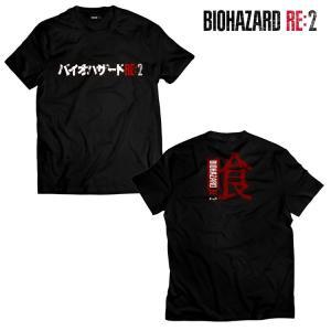 全世界の出荷本数が400万本を越えた『BIOHAZARD RE:2』から新デザインのTシャツがリリー...