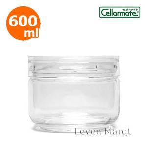ガラス密閉容器 600ml(S1) チャーミークリア 保存容器/ガラス瓶/セラーメイト ...