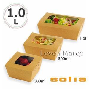 ソリア solia フレッシュネスボックス 1L 50個入り テイクアウトやランチボックスに便利な電...