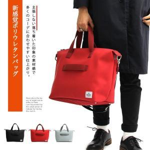 ポリウレタンバッグ ショルダーバック トートバック 大容量 メンズ レディース 男女兼用 通勤 通学 A4サイズ対応 メンズ メンズバッグ 男性用 ポリウレタン|lfs