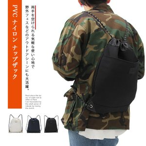 ナップサック リュック ジムバッグ リュックサック バッグ フィットネスバッグ スポーツ サブバッグ スポーツミックス 巾着型|lfs